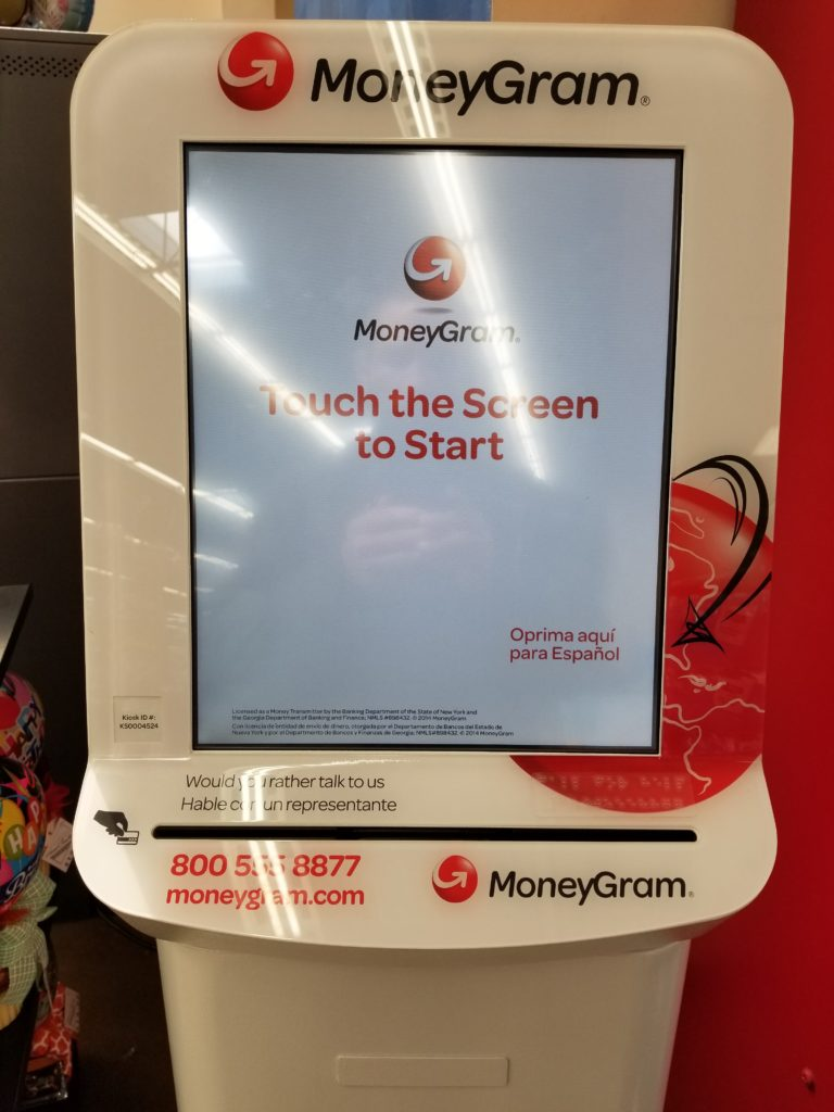 MoneyGram kiosk attract screen