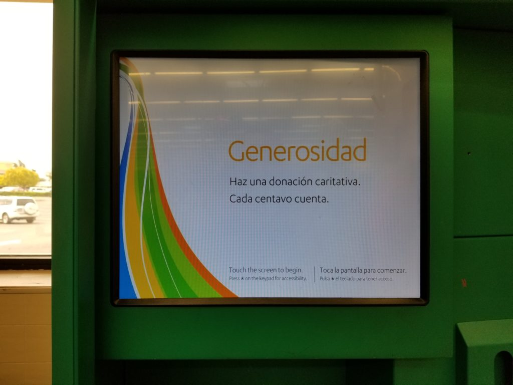 Coinstar kiosk attract screen